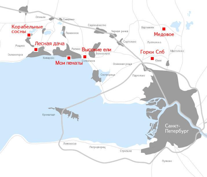 Петербурге и Ленинградской